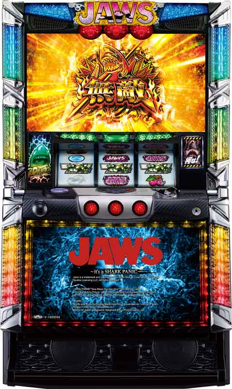 パチスロJAWS〜it's a SHARK PANIC〜